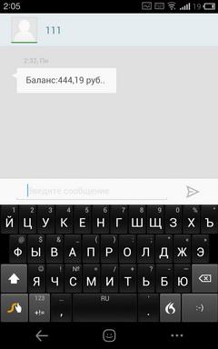 Пять клавиатур для Android