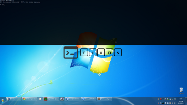 rCons — quake style враппер для консоли в Windows