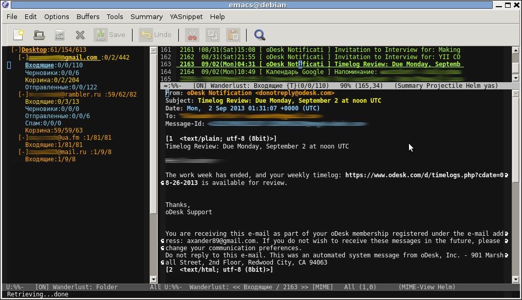 Работаем с почтой через Emacs и Wanderlust: несколько аккаунтов