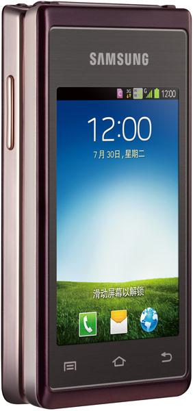 Смартфон Samsung Hennessy работает под управлением ОС Android 4.1