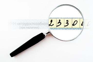 Распознавание изображений документов с использованием алгоритма «рулетки»
