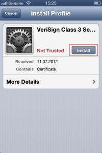 Расшифрован механизм In App App Store
