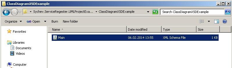 Расширяем UML для генерации XSD