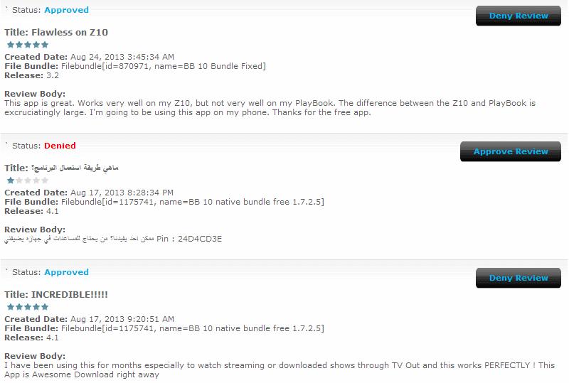 Различия в разработке под BlackBerry и Android