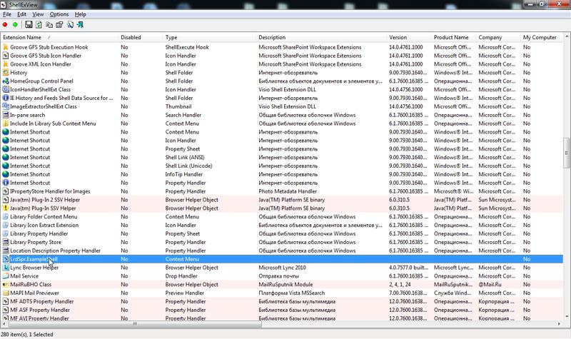 Разработка Shell Extensions для Windows Explorer