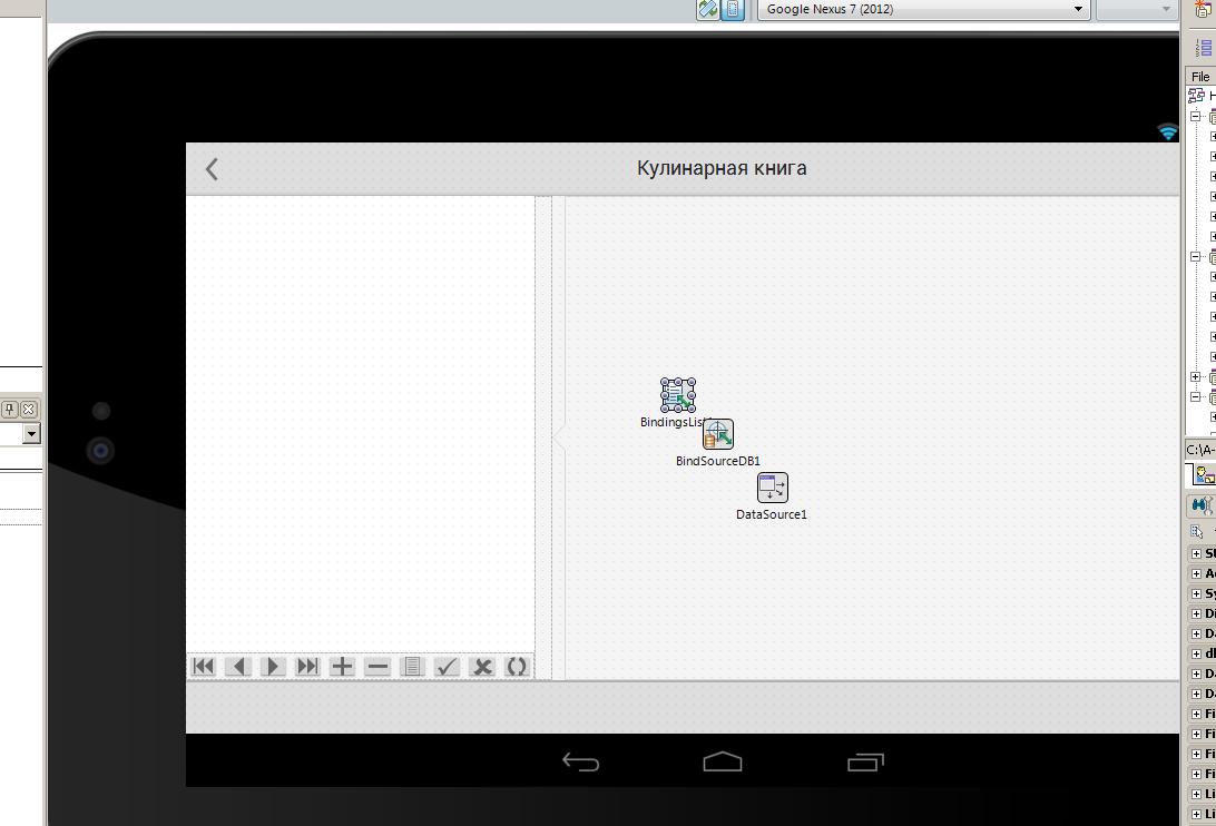 главная форма мобильного приложения. Delphi XE5