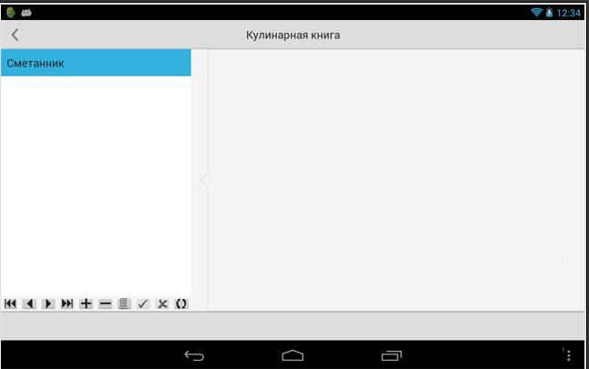 Разработка кроссплатформенных мобильных приложений в Delphi #3