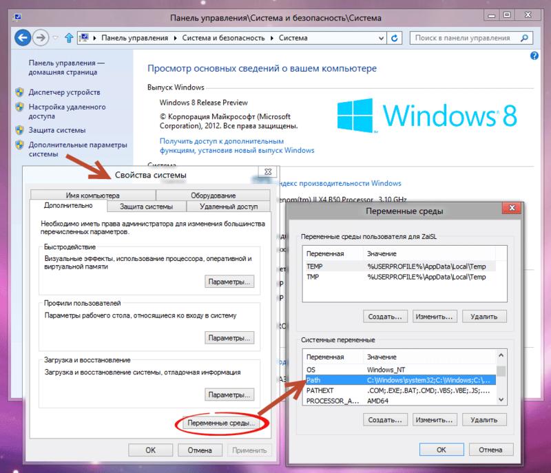 Разворачиваем локальный сервер на Windows