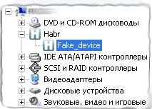 Реализация разделяемой памяти между драйвером и приложением