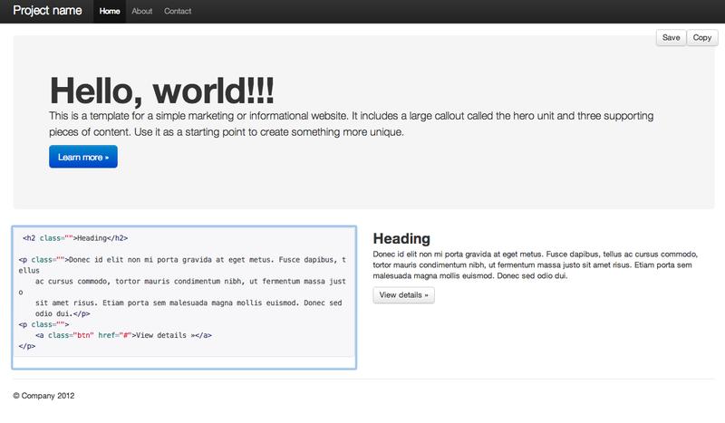 Редактирование статических HTML страниц в браузере