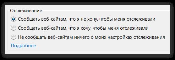 Релиз Firefox 21