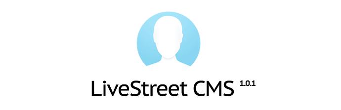 Релиз LiveStreet 1.0.1