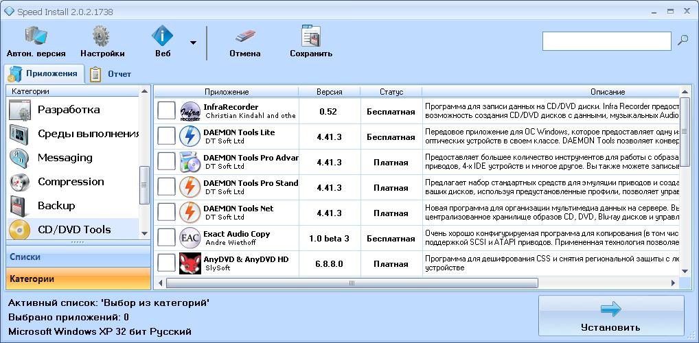 Репозитарии для Windows, или как устанавливать программы быстрее
