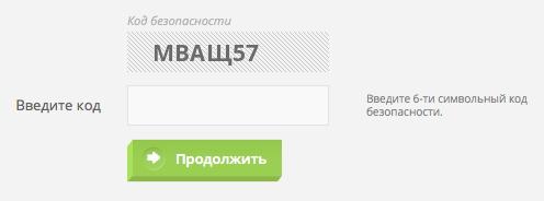 Решение главных проблем CAPTCHA