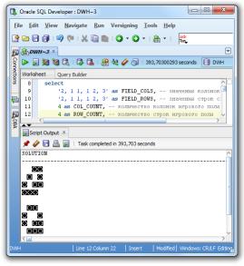 Решение японских кроссвордов одним запросом SQL