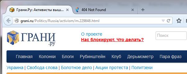 Ростелеком сменил цензурную заглушку на 404 ошибку «от лица» блокируемого сайта