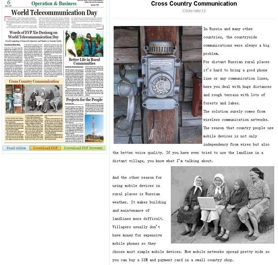 Русская деревня — моя статья в китайскую газету