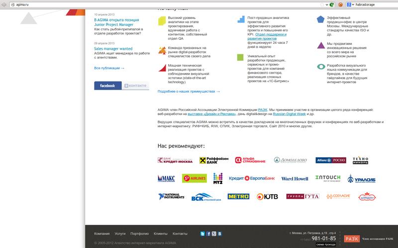 Сайт Федеральной целевой программы: как не надо делать правительственные сайты