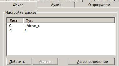 Сборка приложений под Android с использованием AIR SDK 3.6 в Linux