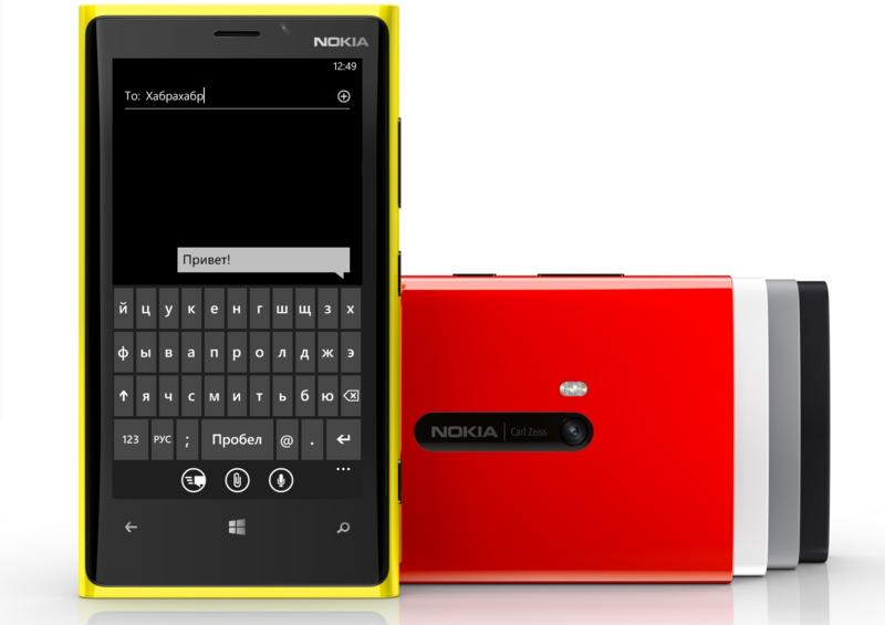 Секреты клавиатуры Windows Phone 8