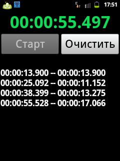 Секундомер под Android на Python + sl4a + fullScreenUI
