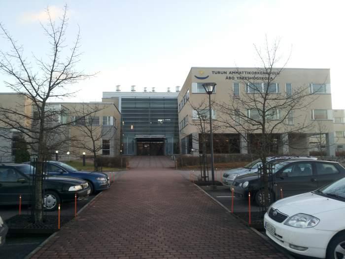 Здание политехникума