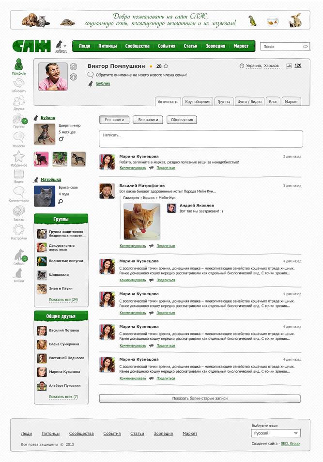Серьезное проектирование серьезных сайтов. Часть 2. Визуализация