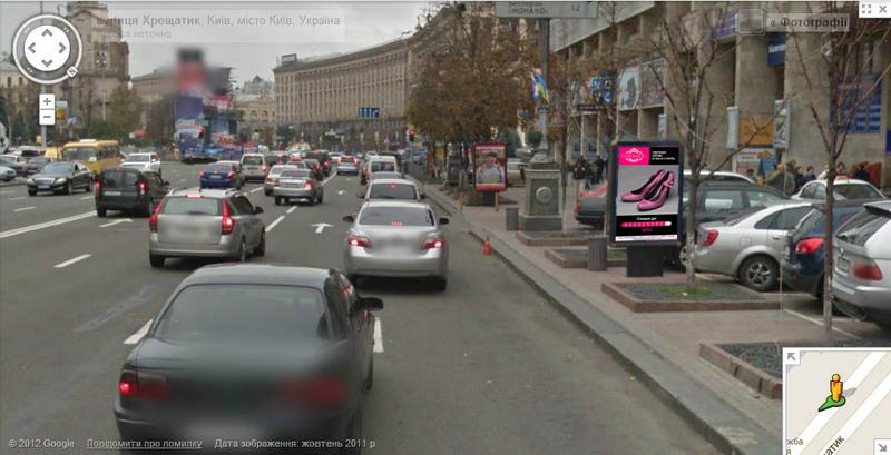 Сервисы Street View и реклама
