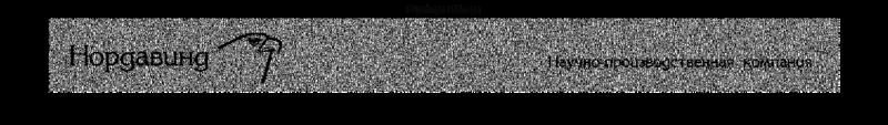 Схема разделения секретной визуальной информации