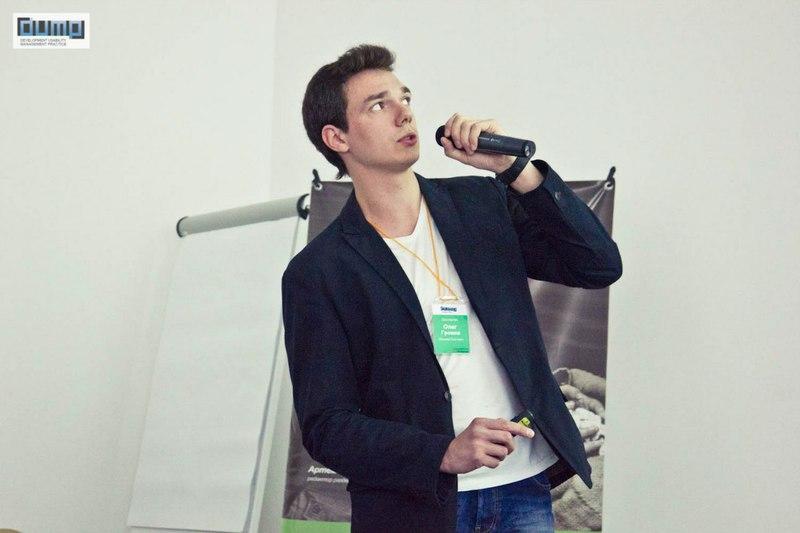 Олег Громов выступает на конференции ДАМП-2013