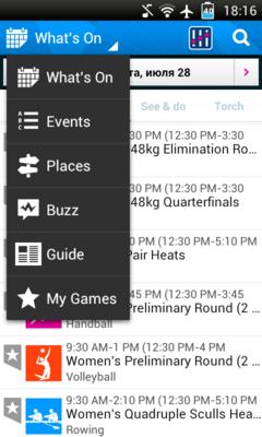 Следите за летними Олимпийскими Играми вместе с Android