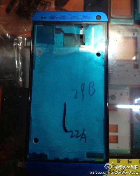 Когда смартфон HTC One синего цвета будет представлен официально, пока неизвестно