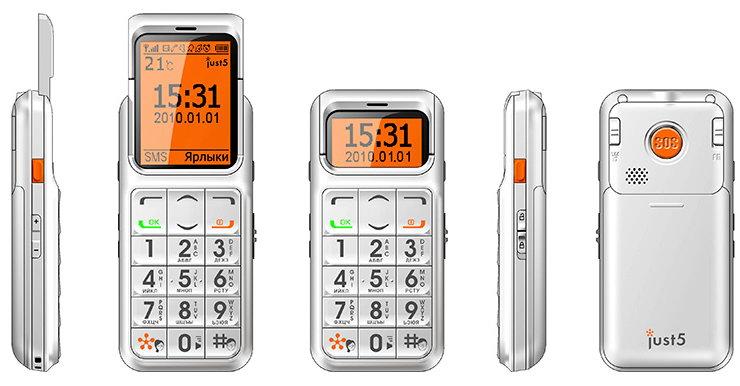 Смартфон Just5 Spacer: 5 дюймов и 4 ядра за 4 950 рублей. Плюс две крышки в комплекте