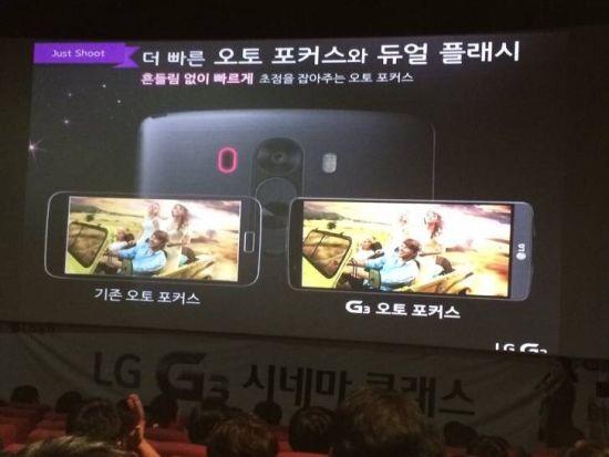 LG G3, камера