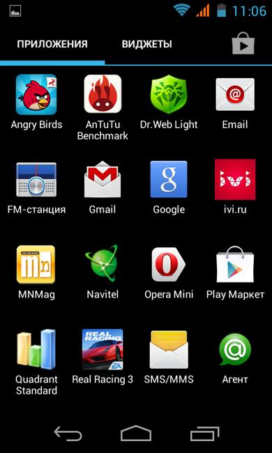 Смартфон Lexand Vega: приятный «бюджетник» на платформе MediaTek MT6572