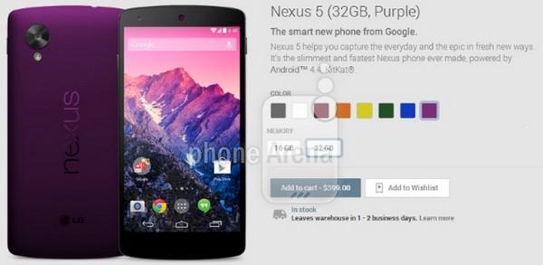 Nexus 5 цвета
