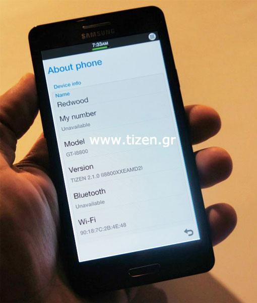 Смартфон Samsung GT-i8800 носит условное наименование Redwood