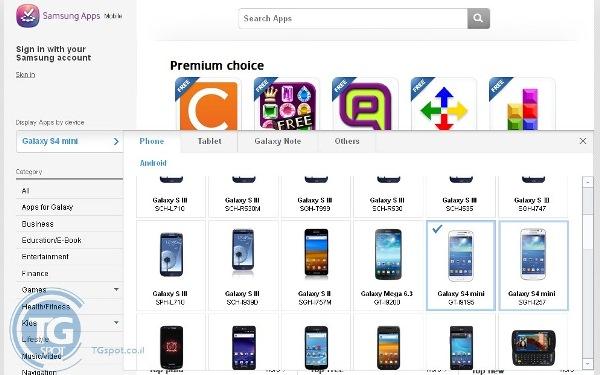 Смартфон Samsung Galaxy S4 mini «засветился» в британском магазине SamsungApps