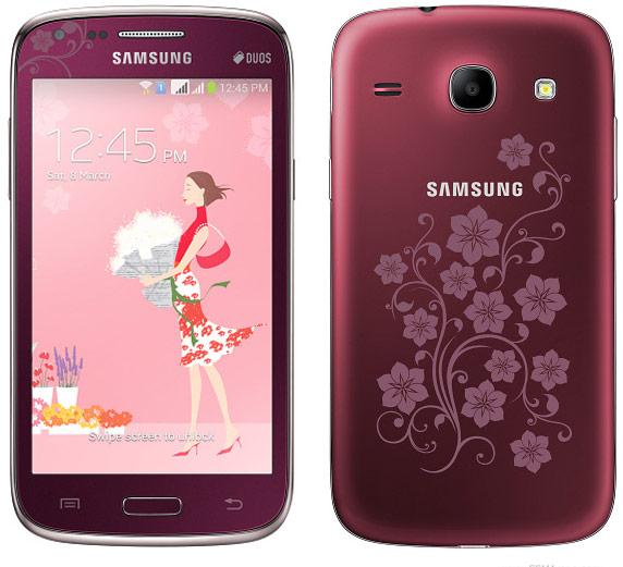 Samsung готовится к Дню всех влюбленных
