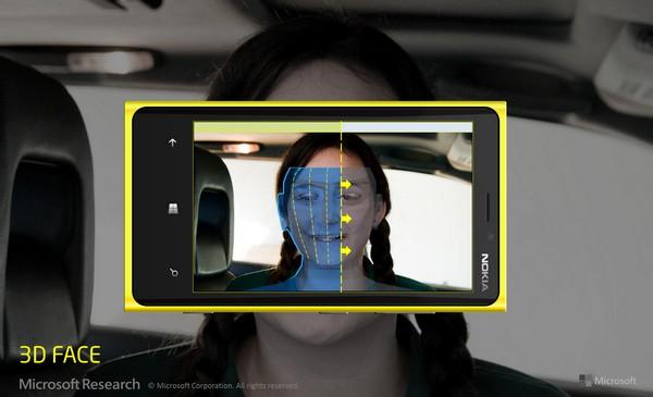 Microsoft Skynet UI