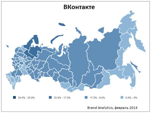 Социальные сети в России сегодня: цифры, тренды, прогнозы