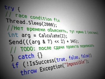 Совершенный код и реальные проекты