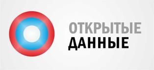 Совет по открытым данным: террабайты Минкультуры, выше в рейтинге G8 и о том куда идет Минэкономразвития