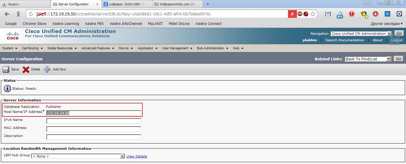 Совместная работа видеотерминалов Aastra Blustar 8000i и Cisco CUCM 9.0