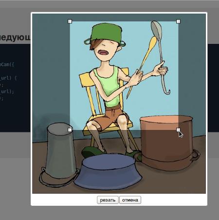 Создаем автарки в браузере с помощью вебкамеры
