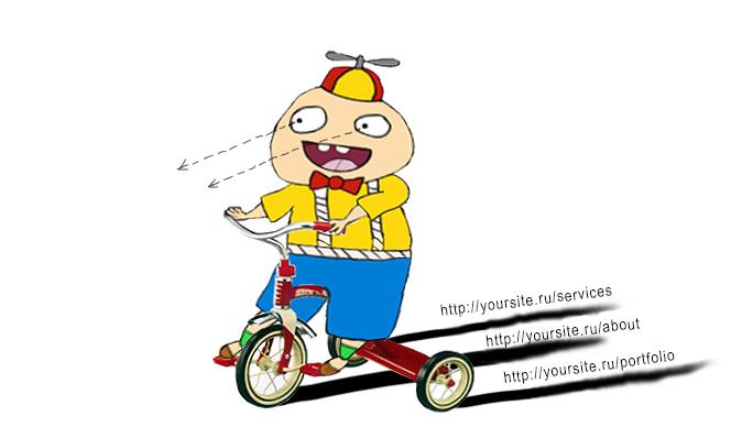 ride-the-wheels