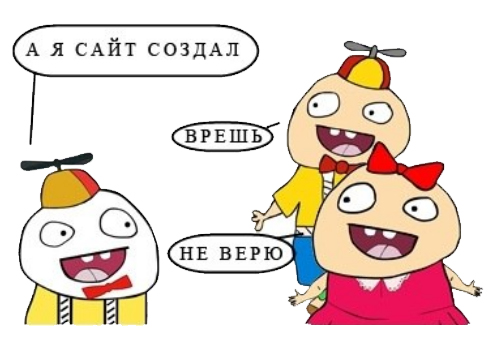 ololosha-company