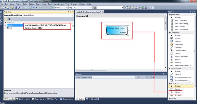 Создаем расширение (extension) Visual Studio для генерирования C++ директивы #define в header файле
