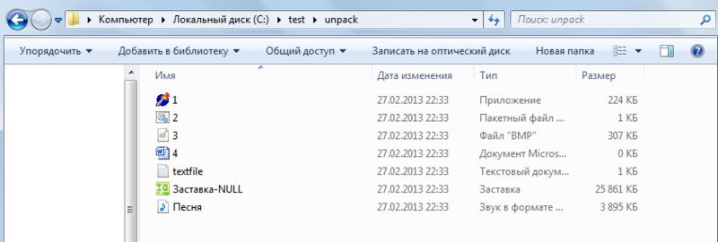 Создаем свой архиватор в 200 строчек кода