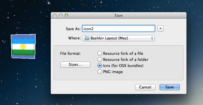 Создание башкирской раскладки для Mac OS X